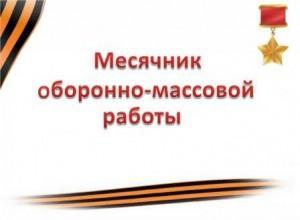 mesjachnik-300x220